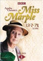 ミス・マープル