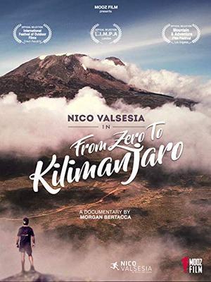 From Zero to Kilimanjaro(原題)