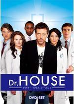 Dr.HOUSE/ドクター・ハウス シーズン1