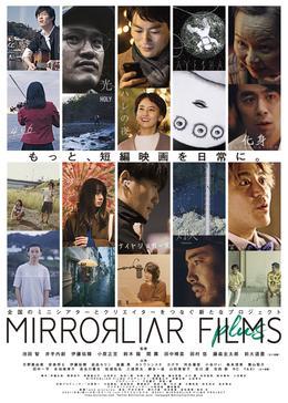 MIRRORLIAR FILMS plus