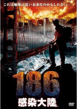 186 感染大陸