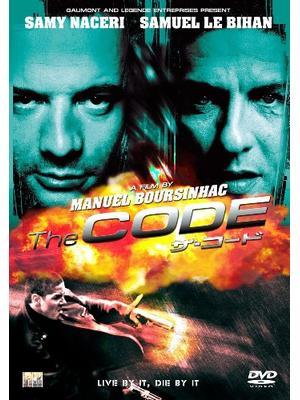 ザ・コード