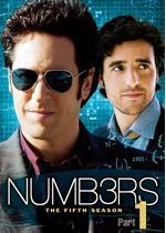 ナンバーズ 天才数学者の事件ファイル シーズン5