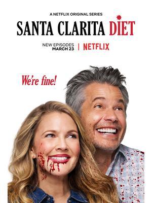 サンタクラリータ・ダイエット シーズン2