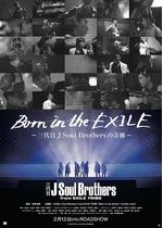 Born in the EXILE三代目J Soul Brothersの奇跡