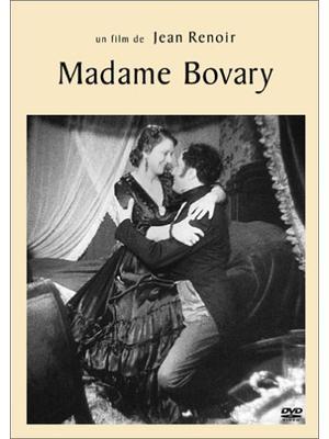 ボヴァリィ夫人