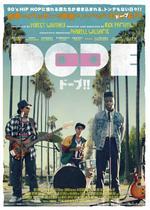 DOPE/ドープ!!