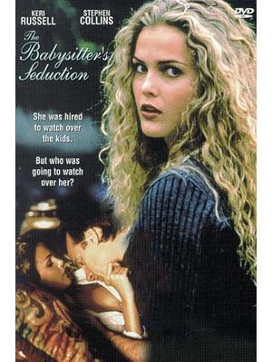The Babysitter's Seduction(原題)