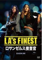 LA's FINEST/ロサンゼルス捜査官