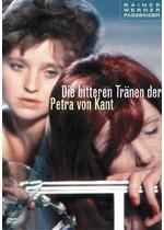 ペトラ・フォン・カントの苦い涙