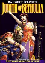 アッシリアの遠征/ベッスリアの女王