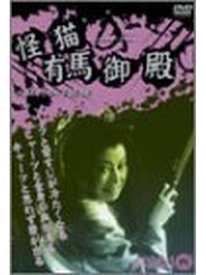 荒井良平が監督・出演する映画作...