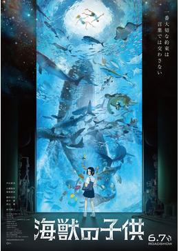 Poster v