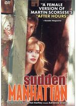 Sudden Manhattan(原題)
