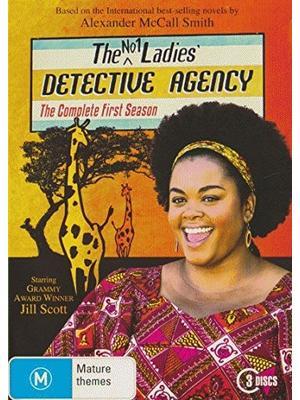 The No. 1 Ladies' Detective Agency(原題)