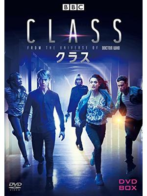 CLASS/クラス