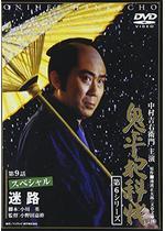 鬼平犯科帳 第6シリーズ