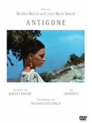 アンティゴネ~ソポクレスの《アンティゴネ》のヘルダーリン訳のブレヒトによる改訂版1948年