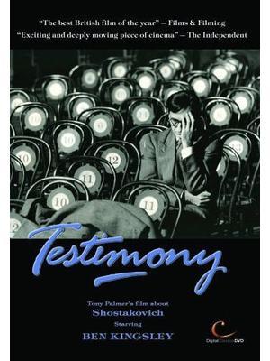 Testimony(原題)