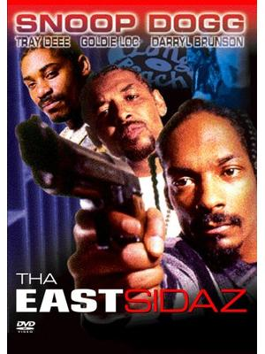 THE EASTSIDAZ ザ・イースト・サイダズ