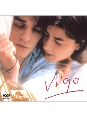 ヴィゴ カメラの前の情事