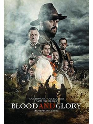 Blood and Glory(英題)