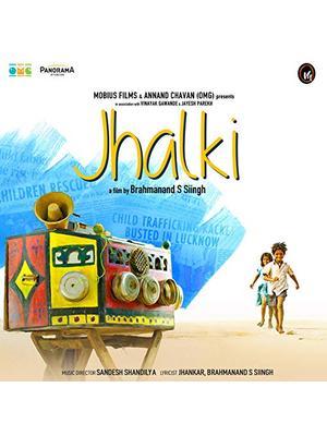 Jhalki(原題)