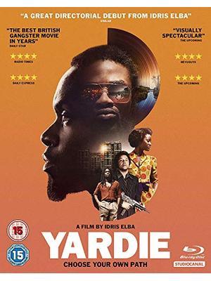 Yardie(原題)
