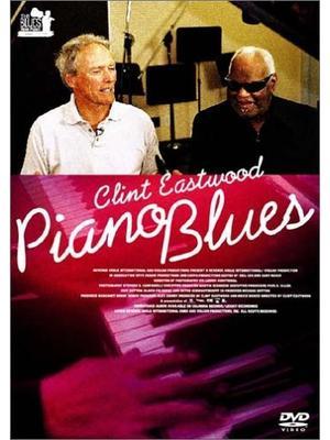 ピアノ・ブルース
