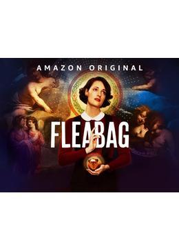 Fleabag フリーバッグ シーズン 2