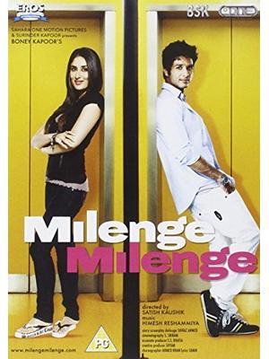 Milenge Milenge(原題)