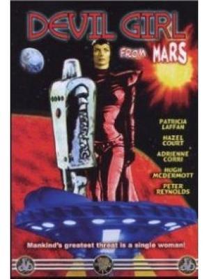 火星から来たデビルガール