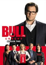BULL/ブル 心を操る天才 シーズン2