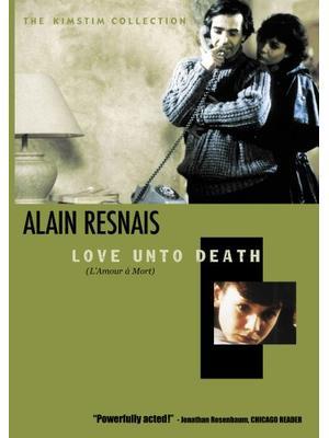 Love Unto Death(英題)