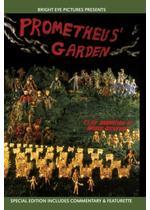 プロメテウスの庭