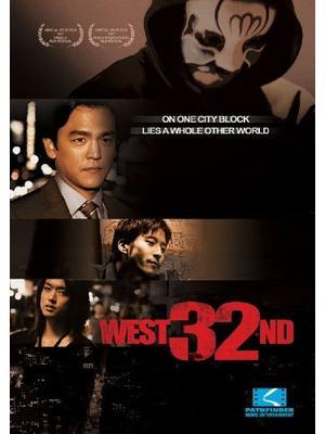 West 32nd(原題)