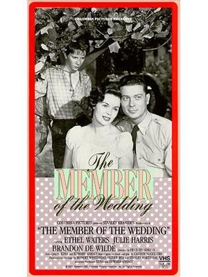 結婚式のメンバー(原題)