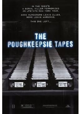 The Poughkeepsie Tapes(原題)