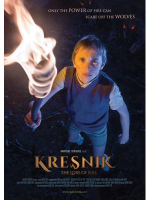 クレスニク