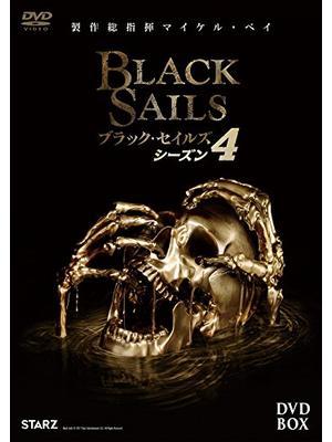 BLACK SAILS/ブラック・セイルズ4