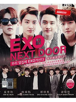 EXO NEXT DOOR〜私のお隣さんはEXO〜