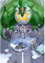 超劇場版ケロロ軍曹 撃侵ドラゴンウォリアーズであります!