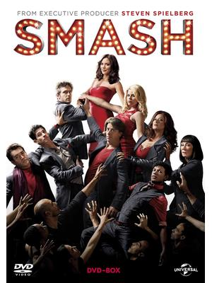 SMASH シーズン1