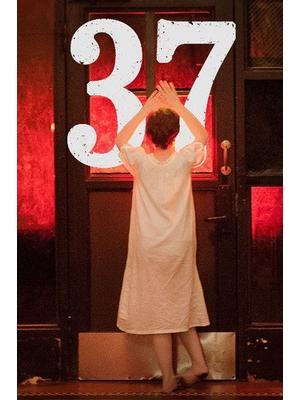 37(原題)