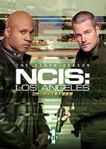 ロサンゼルス潜入捜査班 ~NCIS:Los Angeles シーズン6