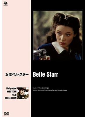 女傑ベル・スター