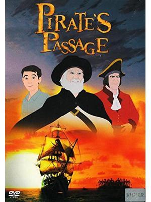 海賊の行く手