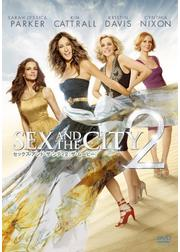 セックス・アンド・ザ・シティ2