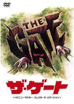 ザ・ゲート