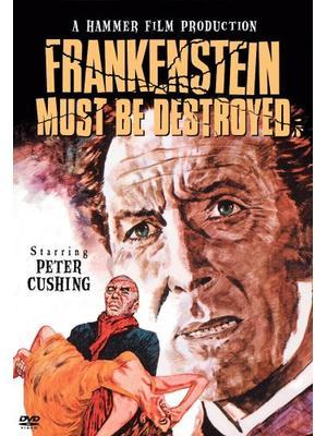フランケンシュタイン 恐怖の生体実験